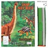 Dino World dagboek met geheime code_